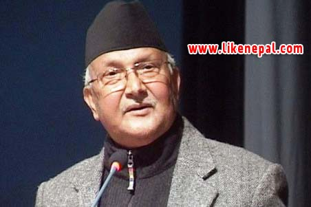 Politics Is Not Means To Make Money: PM Oli